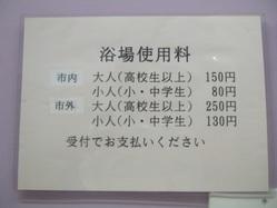 no-10DSCF3224