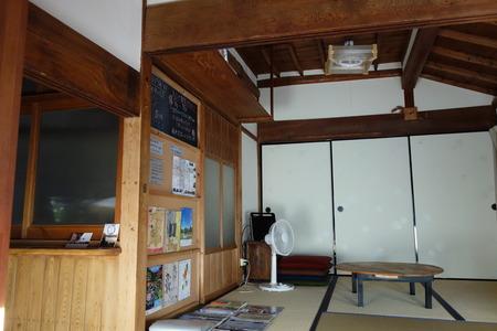 25-ゲストハウス笑顔DSC09290