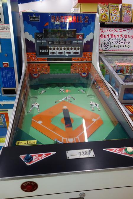 14-ベースボールDSC03407