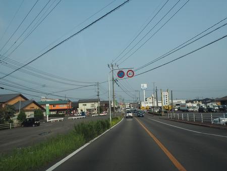 1-町草パン製造所P6200709