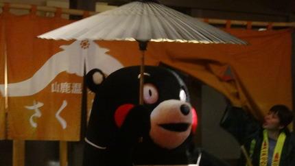 25-くまモンDSC01486