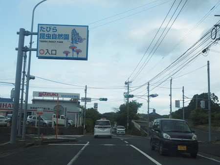 2021.09.06 平戸市 満腹食堂P5013812