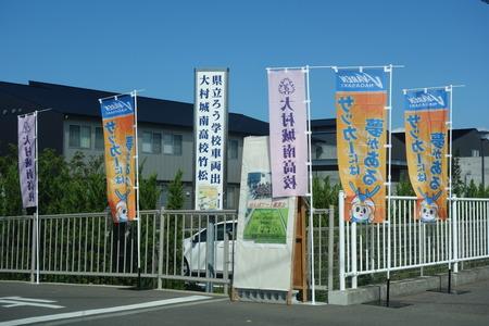 2-城南高校 田んぼアートDSC04152