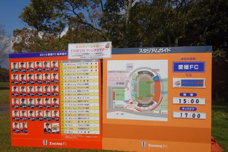13-Vファーレン長崎 愛媛戦DSC00765