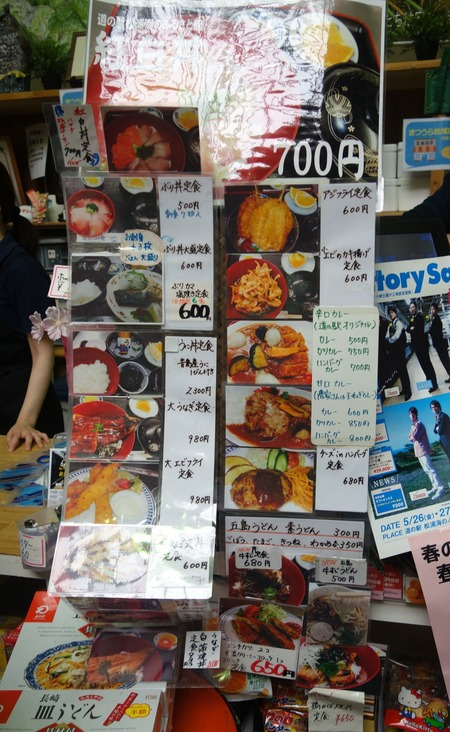 6-松浦海のふるさと館DSC02115