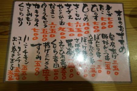 6-泉房DSC01607