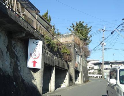 2-ゆりの温泉DSC00153