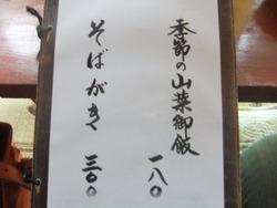 ten-13DSCF1748