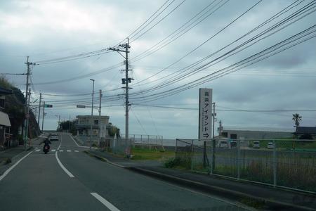 1-長崎市 sourire×sourire スリール・スリールDSC00383