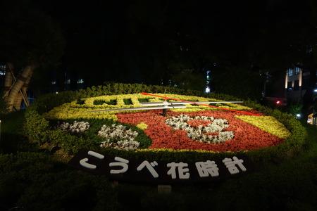 1-神戸DSC06576