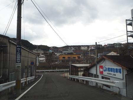 4-長与町 長崎井上蒲鉾P1060894