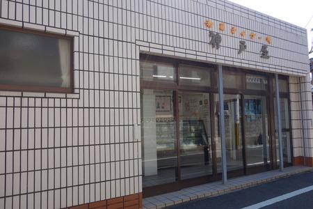 7-神戸屋DSC01384