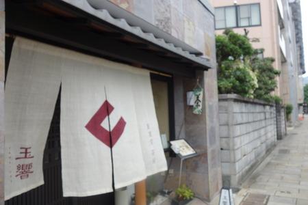 4-長崎市 玉響DSC07922