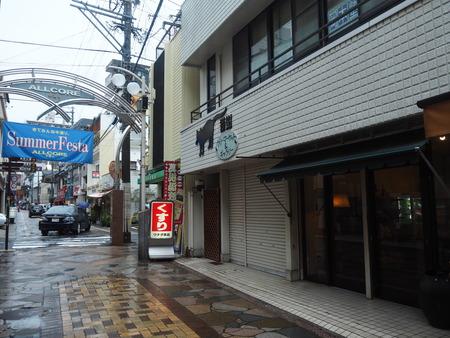 3-長崎市諏訪町 深田惣菜P7203476