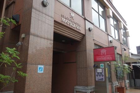 3−ステーションホテル マツザカDSC00621