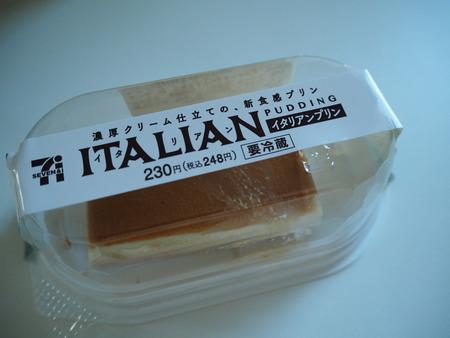 1−イタリアンプリンPC122271