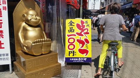 2−大阪てんぐ20160911_120355