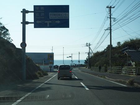 2-長崎市野母崎 脇岬海水浴場 ビーチロックP1100021