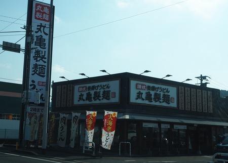 1-丸亀製麺 諌早店P1020065