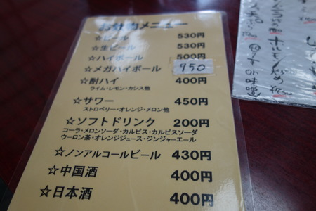 7-萬楽DSC01098