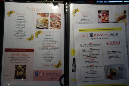 7-長崎市 アマリアサロンDSC09573