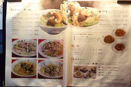 5-慶華園DSC04291