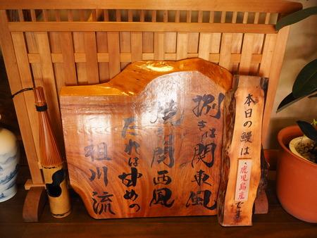 10-松浦市 割烹旅館 鶴屋P8151296