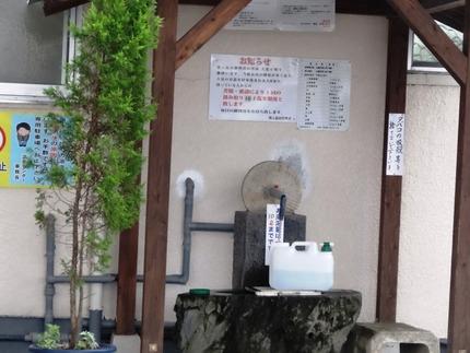 5-熊入温泉センターDSC02040