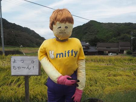 22-波佐見町 鬼木棚田まつりPA060167