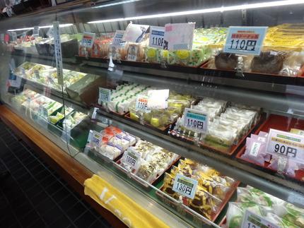 2-御歌屋菓子舗DSC04028
