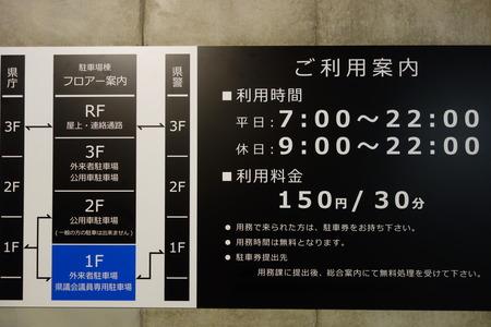 30−長崎県庁DSC00507