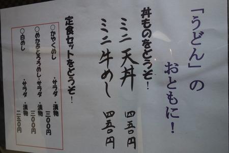 6-かわよしDSC01619