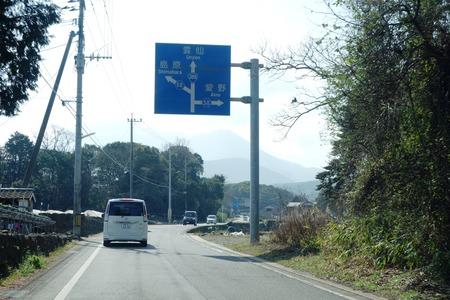 2-u雲仙市国見町 狸山まんじゅうDSC07455