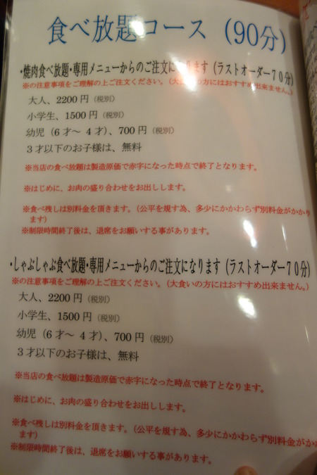 9-備長DSC05478