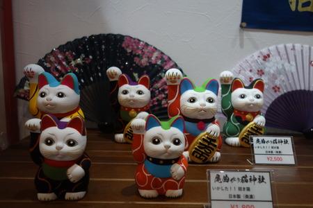 14-尾曲がり猫神社DSC01804