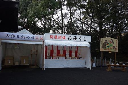 3-諫早神社DSC02927