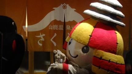 22-くまモンDSC01460