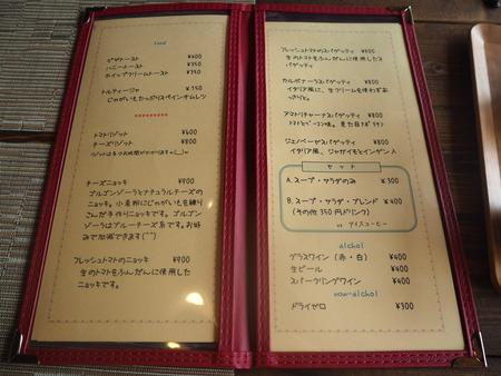 11-8-南島原市布津 カフェ やまとうみP5231824