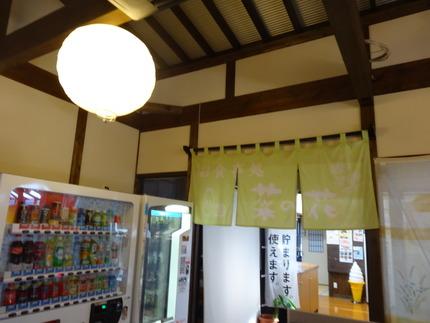 11-ゆりの温泉DSC00168