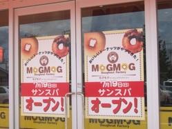 mog-2