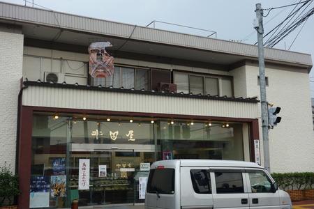 12-水田屋DSC00646