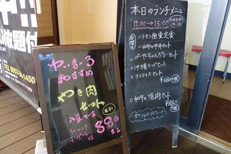 5-ゆいまーるDSC05712