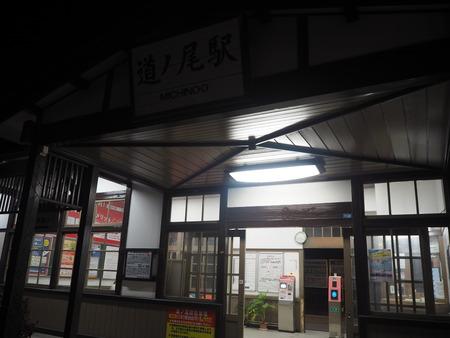 31-NCC 長崎文化横丁 屋台村 道の尾駅P2210109