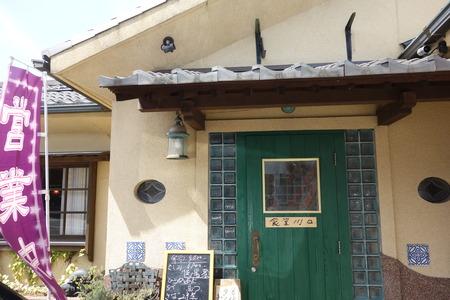8-食堂 川口DSC05618