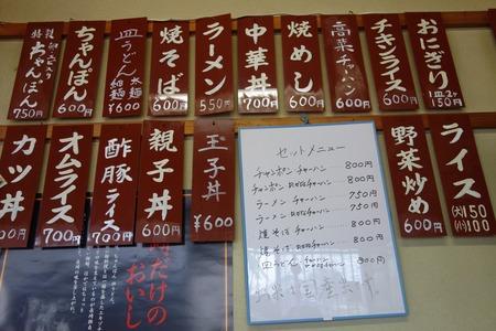9-島原市 宝楽DSC06197