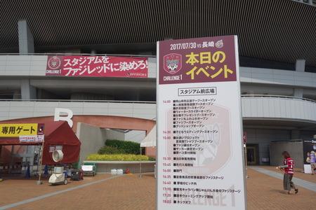 9−岡山DSC00940