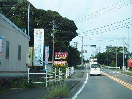 4-諫早市小長井町 美泉マルセイユP8010334