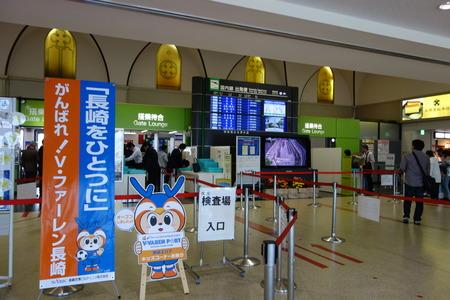 2-文明堂総本店DSC05700