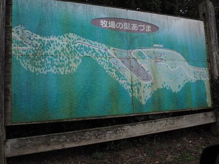 7-雲仙市吾妻町 牧場の里あづまPA202148