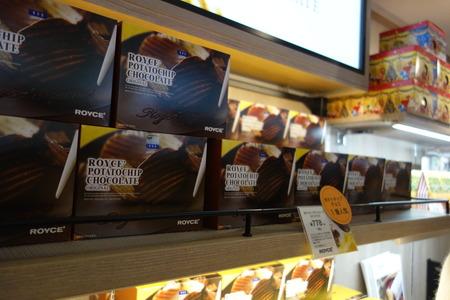 10-ロイズチョコレート ショップキャラバンDSC01784